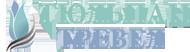 Тюльпан Тревел — программы хаджа и умры